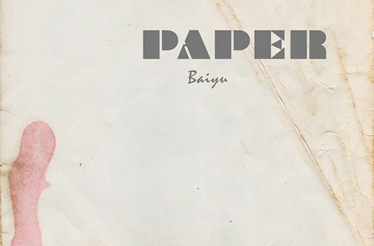 Paper - Baiyu